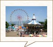【ご宿泊のお客様限定】『渋川スカイランドパーク遊園地』入園無料!