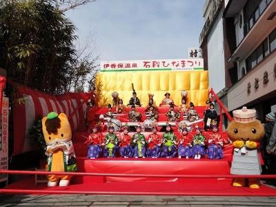 「石段ひなまつり」2014年出演園児募集中!