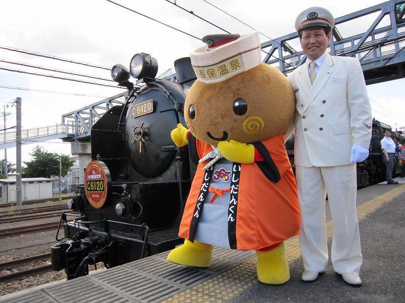 「いしだんくん」『ゆるキャラグランプリ2014』にエントリー!
