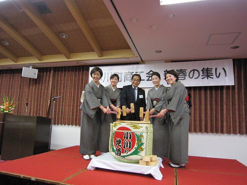 小川町商工会さんの「新春の集い」で、講演をさせていただきました!