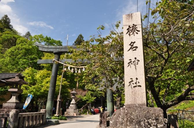 初夏の★榛名神社★