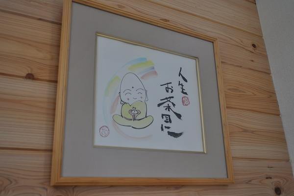 大堀龍明さんの作品を館内に提示しております。